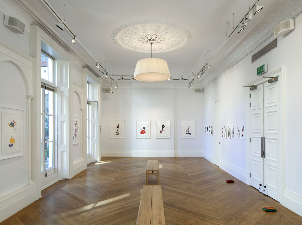 The Mosaic Rooms is a non-profit art gallery and bookstore that supports and promotes modern Arab culture in London.